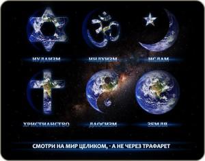 religii10